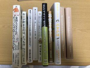 BOOK・OFFの商品